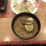 Tonkatsukewaike - 爽快!激辛!麻辣とんかつ膳 1380円             (+香る青じそ御飯へ変更 30円                +小とん汁へ変更 210円 +エビフライ[一本] 250円)             豚汁アップ
