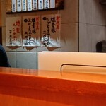 Buta inagaki - お品書き、数量限定銘柄豚は貼り出されている。本日は新潟県の煌麦豚のリブロースと上ロース