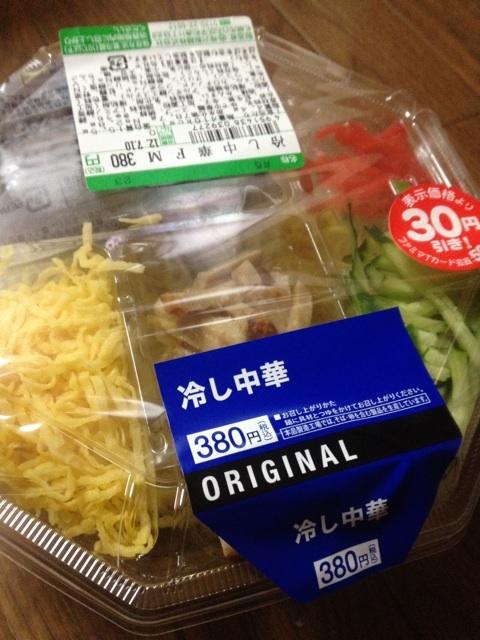 ファミリーマート 札幌南11条店