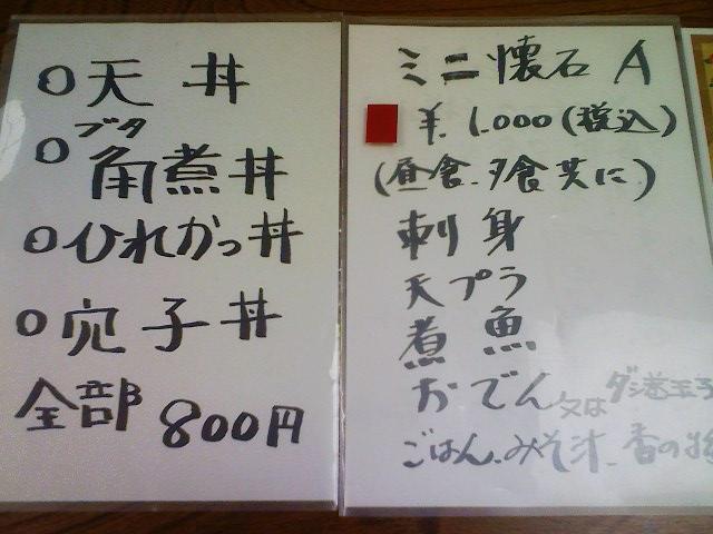 蔵良 name=