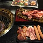 宮崎肉本舗 -