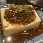 炭火焼 ぐら - 薬味豆腐