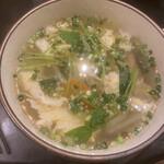 炭火焼 ぐら - 玉子スープ