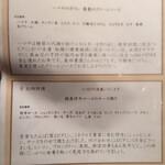 自然の薬箱 カフェ&キッチン - メニュー②