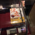 自然の薬箱 カフェ&キッチン - ブレンド茶はこれ!