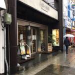 自然の薬箱 カフェ&キッチン - 店舗入口②