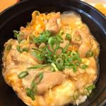 大福うどん - ミニ親子丼 鶏モモ肉