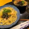 洋麺屋 五右衛門 茨木店