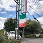 イタリアンガーヴィ - 店舗横に駐車スペースがあります。