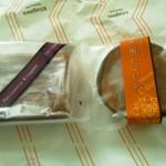 13830715 - オススメ焼き菓子2種☆