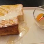 砂塚珈琲店 - フレンチトースト