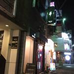 BAR 華 - 阪急東海通りから左折して10メートル程だろうか、左手ビルの二階