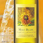 ハワイアンダイニングHAUOLI - マウイ産ワイン