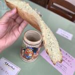 モルト・ボーノ チャオ - ロングバケット 香草チーズクリーム