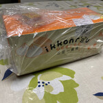 Sannomiyaikkanrou - 可愛い紙パッケージです