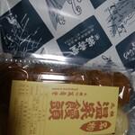 萬寿堂 - 料理写真: