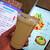 友誼食府 - ドリンク写真:豆浆