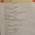 メルジェリーナ - 店内メニュー