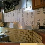 藤吉 - 壁に貼られたメニュー