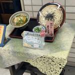 Ichifuku - 店頭の本日のおすすめ