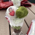 牛タン炭焼 利久 - 料理写真:ずんだパフェ ¥700 このキャラクターは岸投手です(笑)