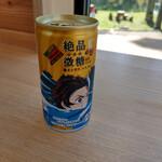 道の駅 ビーナスライン蓼科湖 - ドリンク写真:絶品微糖~☆