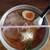 心華 - ラーメン650円 丼の直径19cm