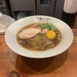 Raxamenishibashi - 鳥と煮干のダブルスープ醤油ラーメンに玉子