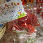 ママトコ with 絆ファクトリー - 手芸用品販売コーナー