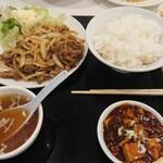 138340973 - ラム肉の生姜焼定食 800円