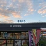 豊浜サービスエリア(上り) レストラン 千登世 -
