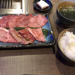 138347695 - ランチのお肉
