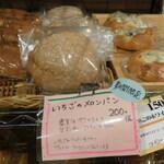 食人 - いちごのメロンパン(期間限定)の売り場