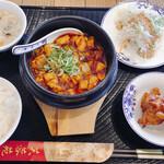 FUYOEN - ランチ・麻婆豆腐