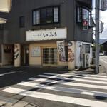 なかみち - お店