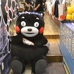 北さつま漁港 - オープンイベントでクマモンが来ていました!!