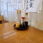 長崎屋食堂 - 料理写真:テーブルセット