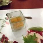 Resutorantoriibira - カブのムース エピ オードブル 鶏のテリーヌ