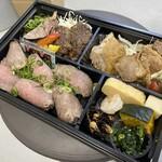 Kitamatsu - 黒毛和牛A5和牛ローストビーフ炙り寿司弁当