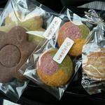 ベジジ - クッキー各種