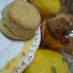 ベジジ - 全粒粉スコーン、かぼちゃ豆乳クリームパン、ミニチェリートマトマフィン、スイートパンプキン