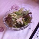 タンドール インドレストラン  - サラダです。