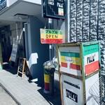 村上カレー店・プルプル - 外観