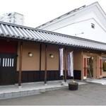 サッポロ珈琲館 厚別店 -