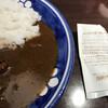 伽麗伊屋  - 料理写真:やっかいなカレー