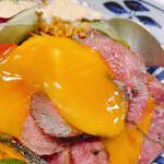 和牛小皿 しんうち - ローストビーフ丼卵クラッシュ