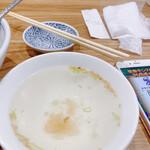 和牛小皿 しんうち - スープ(塩気優しめ)