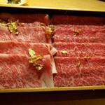 138381192 - 神戸牛 特上赤身、霜降り