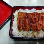 水國 - 料理写真:梅    2900円