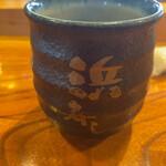 138383629 - お茶